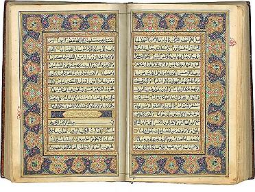 Woodlands homework help islam